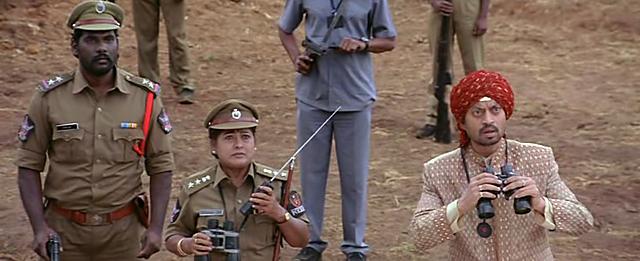 Индийский Фильм Если Бы